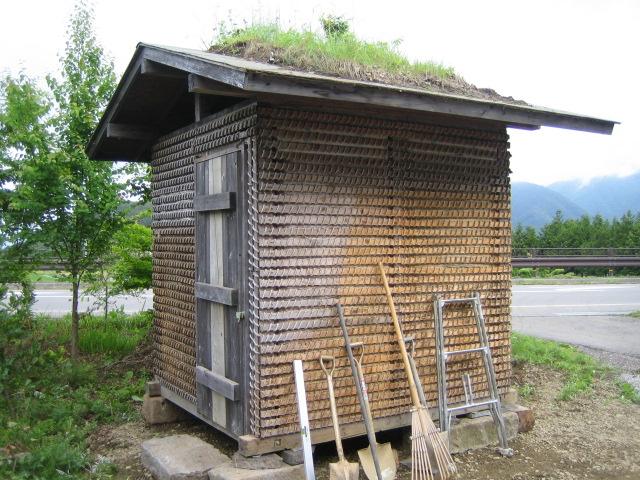 タタミハウス